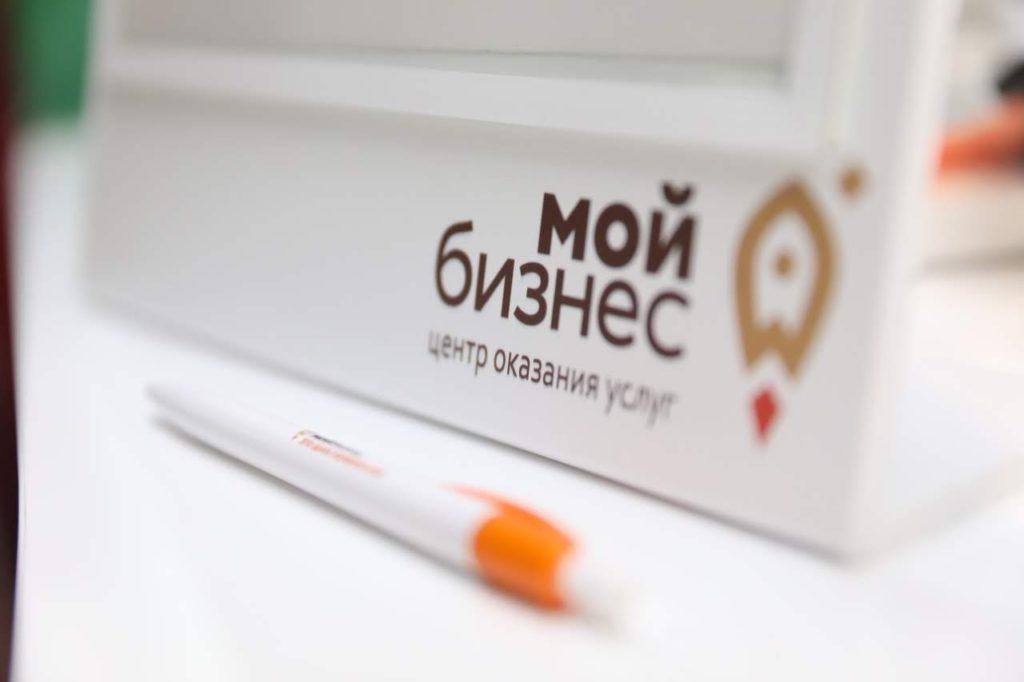 Центр «Мой бизнес» в Якутии приглашает на бесплатные вебинары